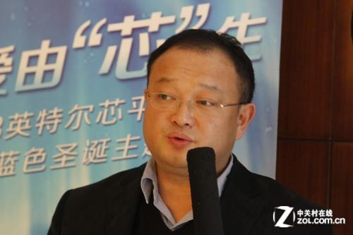爱国者副总裁郭宏志:重视用户使用体验