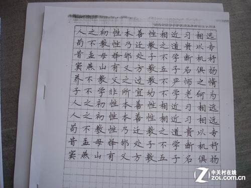 复印钢笔字帖利于加强练习图片