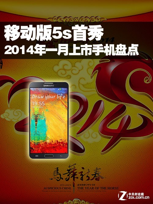 http://www.juhua523272.cn/jiaodian/161556.html