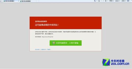 AOFAX无纸数码电子传真服务器软件轻松实现与用户OAEPR对接