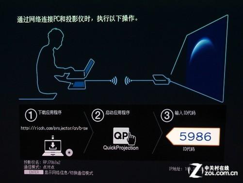 wx4141ni通过网络连接带电脑时需要进行以下