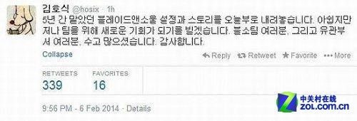 《剑灵》剧情主创推特宣布离开开发组