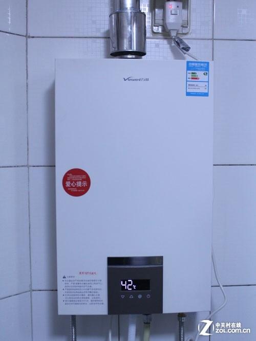 万和燃气热水器评测