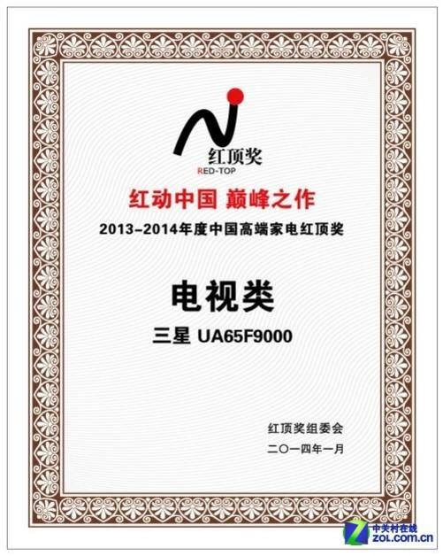 4k智能电视 三星ua65f9000斩获红顶奖