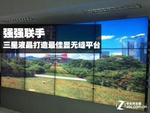 """视界无缝液晶视频墙""""460ut-2大屏拼接显示产品,用于道路安全信息采集"""