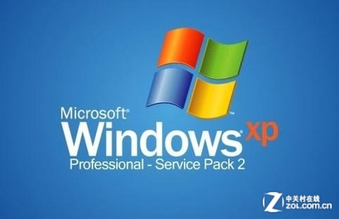 外国IT专家:XP系统不联网也未必安全