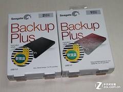 赢在实力 希捷VS西数2TB移动硬盘对比