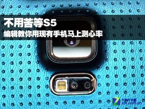普达手机论坛三款新机诺基亚X、诺基亚X+、诺基亚XL发布