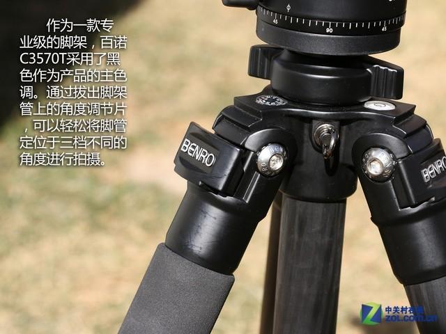 八层碳纤维技术 百诺C3570T脚架图赏