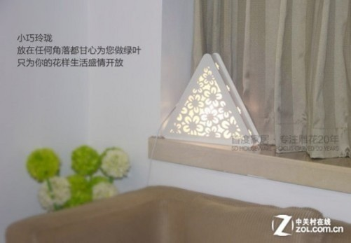 led照明 正文    首度雕花仿羊皮led台灯名为飞舞的浪漫,木塑板的灯罩