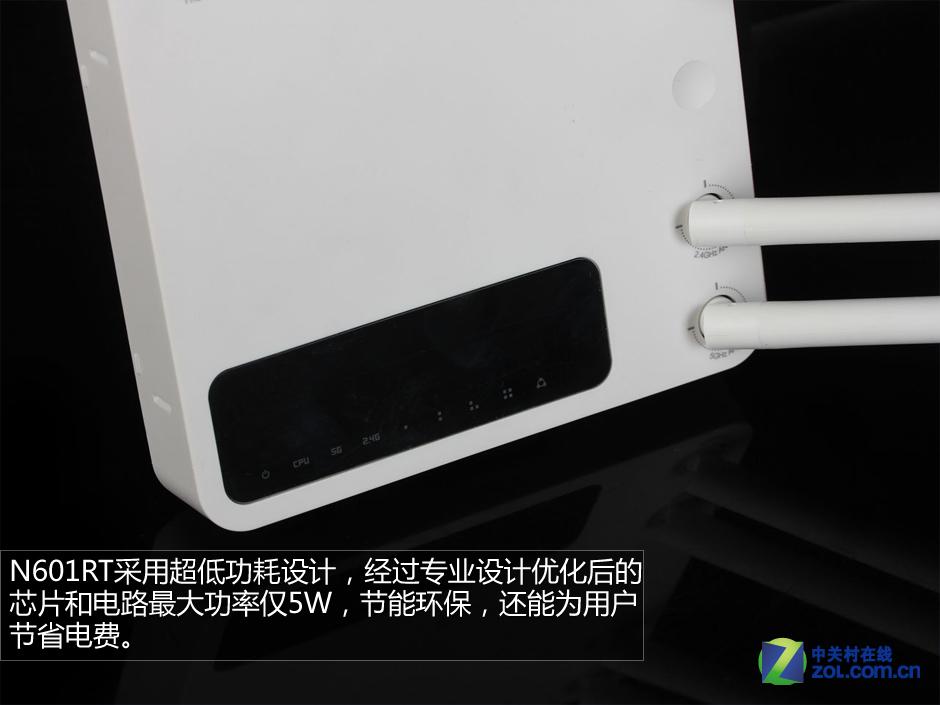 韩式风情 TOTOLINK N601RT无线路由评测