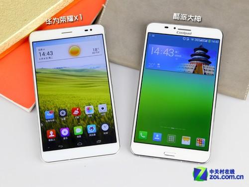 7英寸平板手机 酷派大神/华为荣耀X1同赏