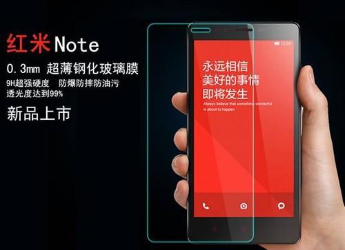 红米Note钢化玻璃膜 麦多多新品上市