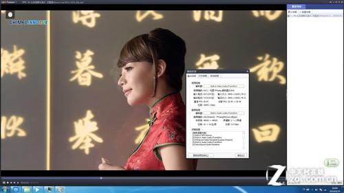 4k视频:北京烤鸭与美女
