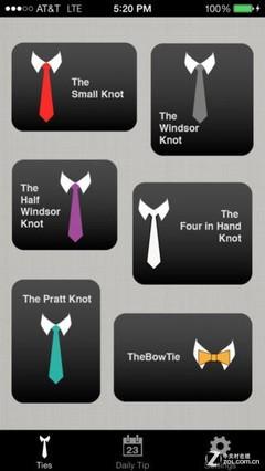 """App今日免费:生活常识""""领带的正确打法"""""""