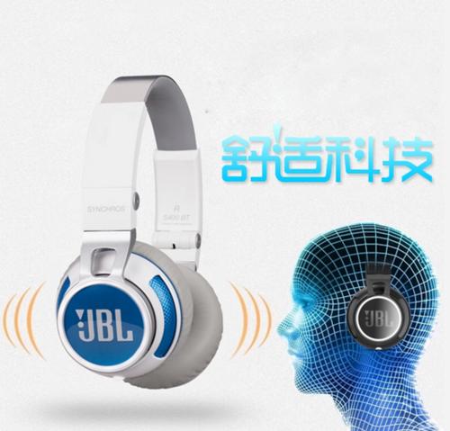 JBL智能触控耳机新品全网首发
