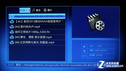 真4K硬功夫解码 杰科R11机顶盒体验测试