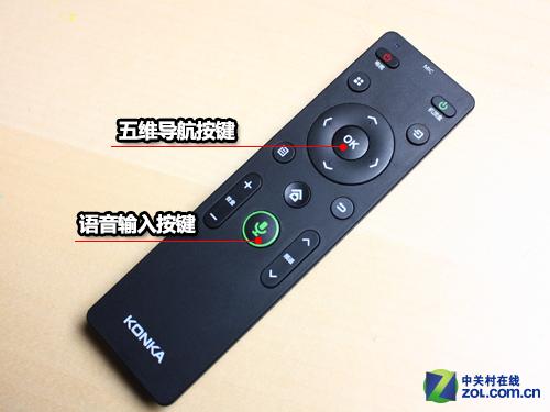 家用4k新选择 测康佳易彩6680智能电视