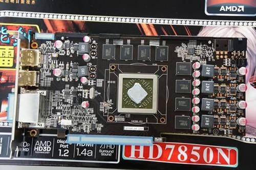 步步惊心之铭鑫HD7850--步步经心