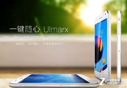 128GB大容量之最 veaka ONLY U官网热卖