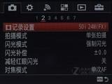 索尼ILCE-7R界面图