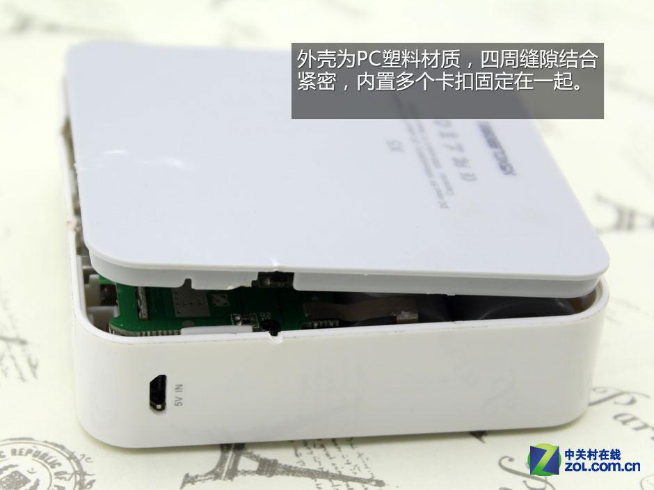 支持無線路由 憶捷X5移動電源拆解圖賞