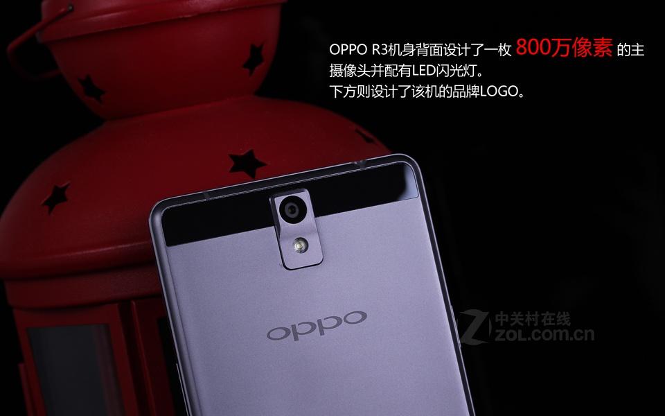 oppo r3(zol定制版)