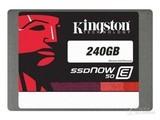金士顿E50(240GB)