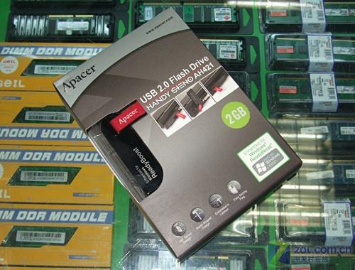设计前卫 宇瞻2GB劲转碟到货仅240元