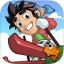 10.22每日佳软:滑雪大冒险 幻想之旅