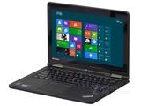ThinkPad S1 Yoga(20CDA067CD)