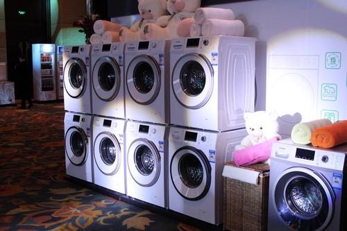 洗衣机上市领衔 容声新品发布现场直击