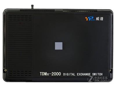 WP TDMx-2000F(4外线,48分机)