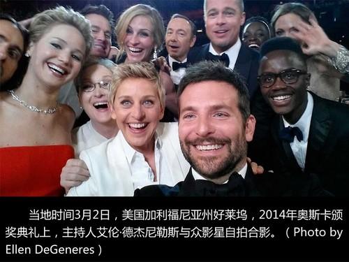 《时代》杂志2014年全球最具影响力照片