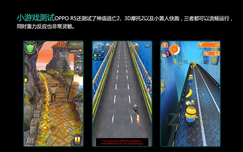 【高清图】oppo(oppo)r5(r8109/双4g)评测图解