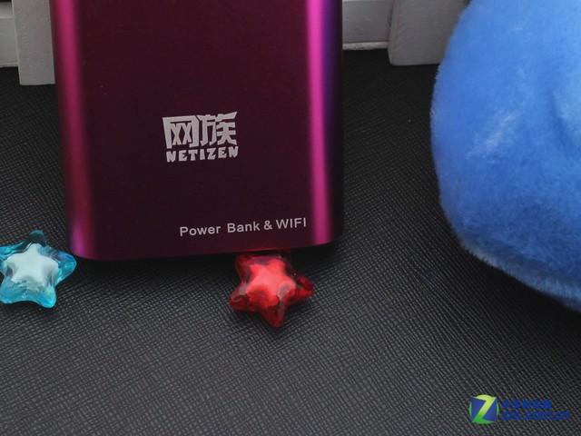 充电上网兼顾 网族四喜盒子移动电源赏