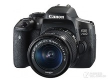 佳能 (Canon)750D套机(18-55mm)原封国行  顺丰包邮 购机即送配件套装 三年质保让您售后无忧.XLM