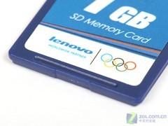 国庆出门实用装备 联想1GB SD卡测试