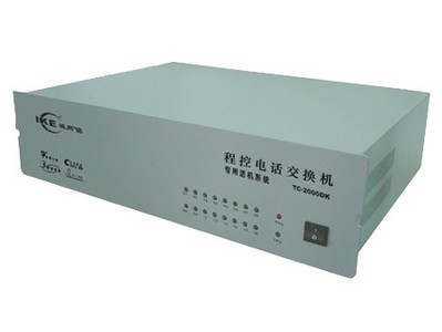 威而信 TC-2000DK(8外线,104分机)