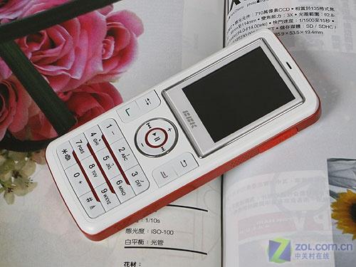 步步高i528音乐手机
