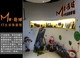 新潮去处--M米·奇域 深圳IT生活体验馆