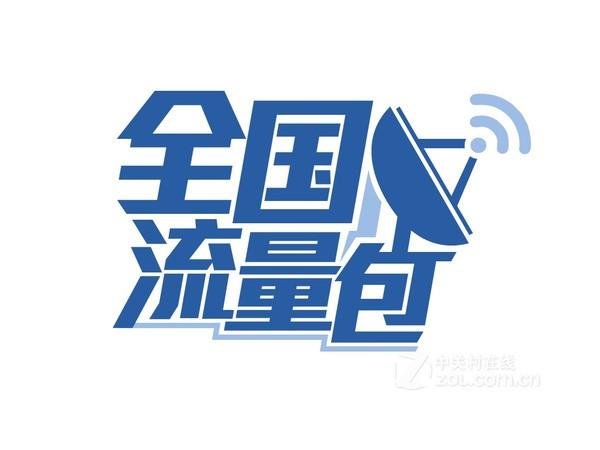 中国移动透明logo
