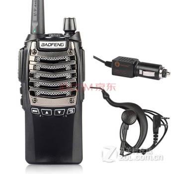 宝锋uv-8d 专业商用民用手台 单段8w大功率对讲机专 防爆对讲机 单机