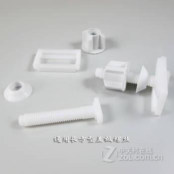 坐便器马桶配件 盖板膨胀螺丝 圆型 长方形 正方形各种款式马桶盖螺丝