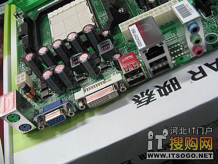 【高清图】 学生专用 dvi/vga双接口mcp68仅399元图6