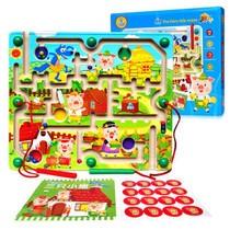 【DHA磁性运笔迷宫玩具互动益智游戏磁力走