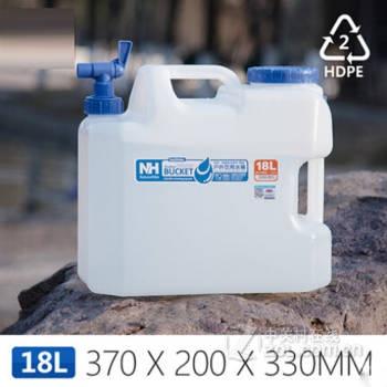 23l自驾游储水桶/pe水桶/户外饮用水桶储
