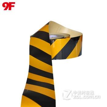 9f警示胶带地面划线胶反光警戒线交通斑马线隔离带贴条10cm宽黄黑