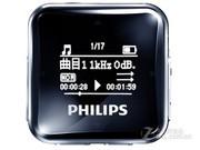 飞利浦 SA2208(8GB)