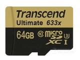 创见TF卡 633X U3(64GB)
